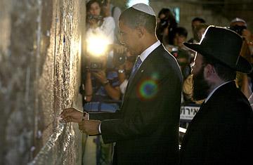 obama_wall_0725
