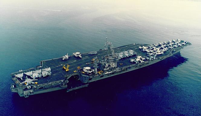 USS-Eisenhower-Arrives-Near-Syria
